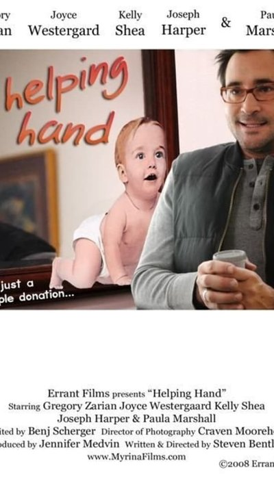 Helping Hand movie