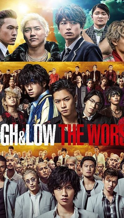 HiGH&LOW THE WORST movie