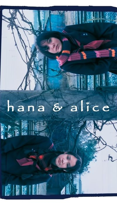 Hana and Alice movie
