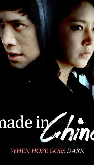 Made in China movie