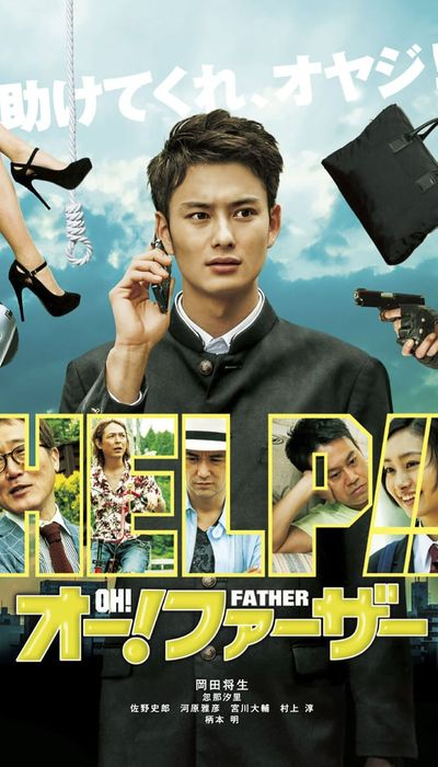 Oh! Father movie