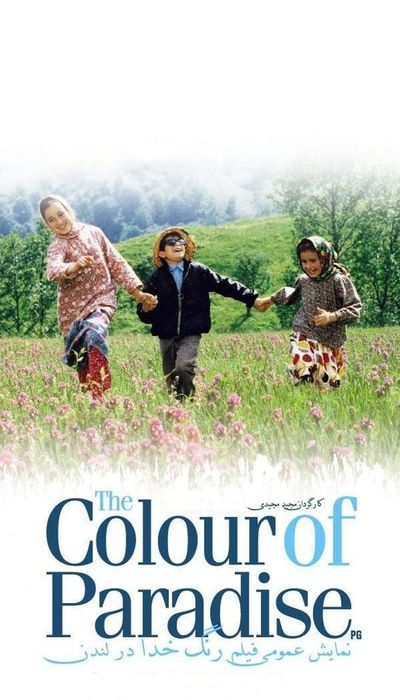 The Colour of Paradise movie