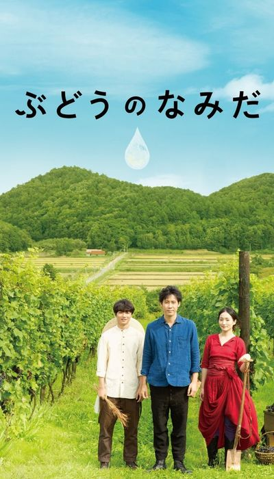 A Drop of the Grapevine movie