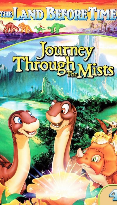 The Land Before Time IV: Journey Through the Mists movie