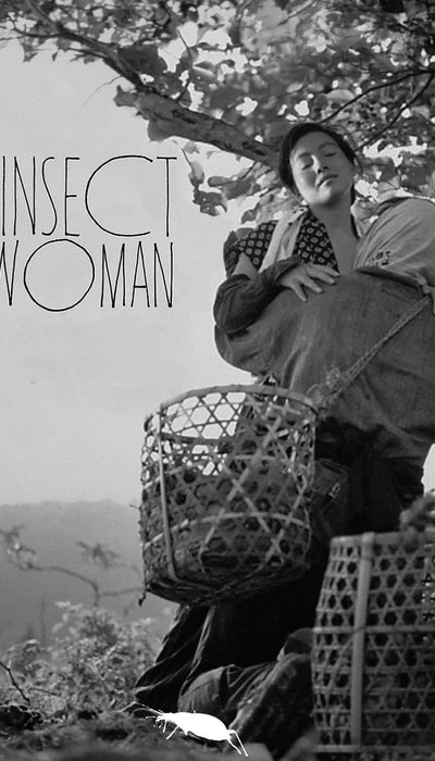 The Insect Woman movie