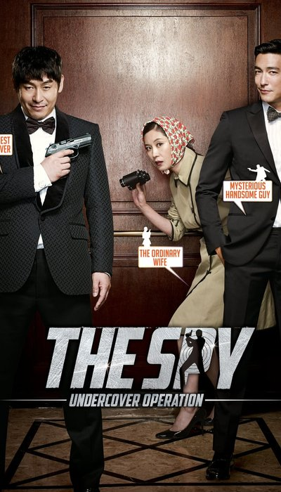 The Spy: Undercover Operation movie