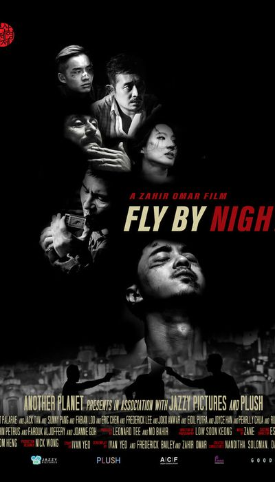 Fly By Night movie