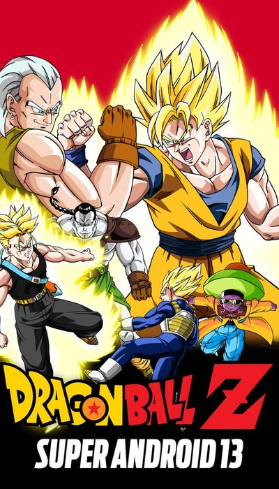Dragon Ball Z: Super Android 13! movie