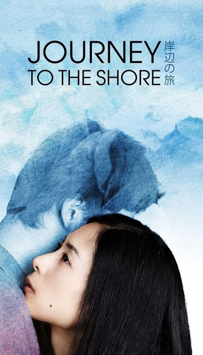Journey to the Shore movie