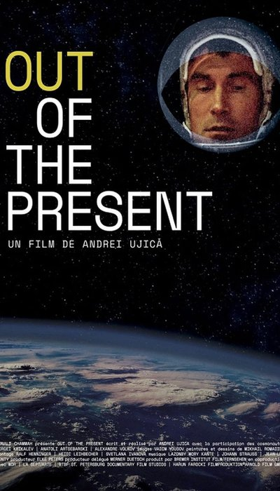Out of the Present movie