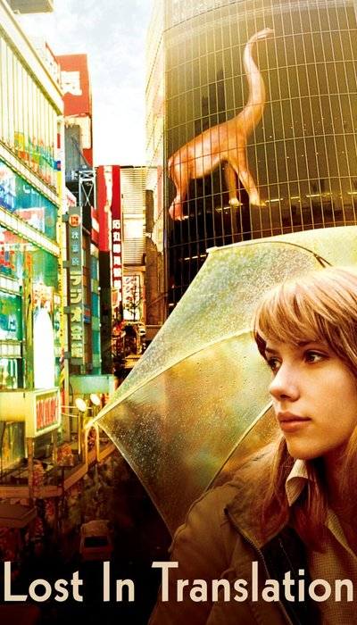 Lost in Translation movie