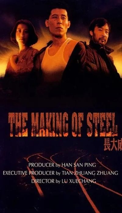 The Making of Steel movie