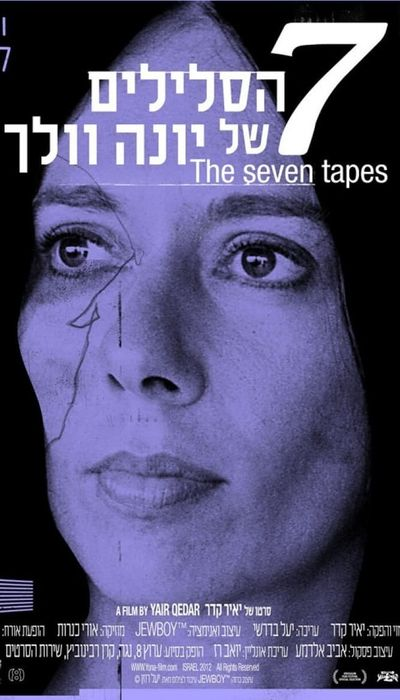 The Seven Tapes movie