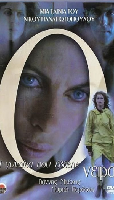 The Woman Who Dreamed movie