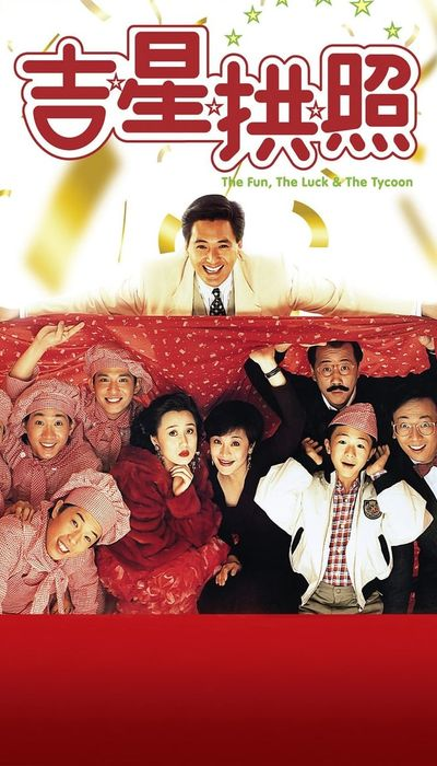 The Fun, the Luck & the Tycoon movie
