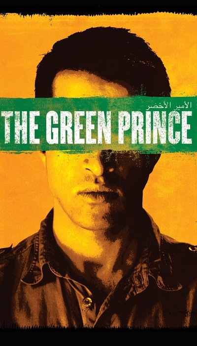 The Green Prince movie