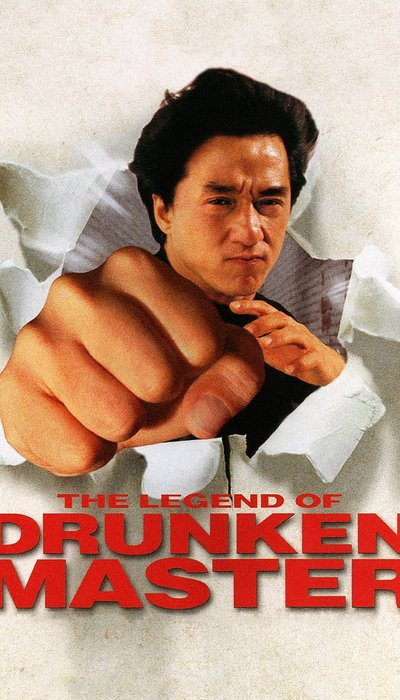 The Legend of Drunken Master movie