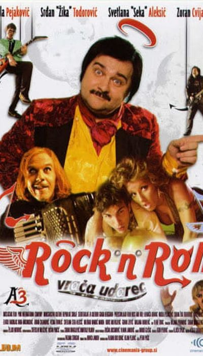 We Are Not Angels 3: Rock & Roll Strike Back movie
