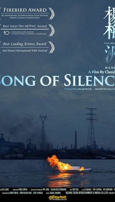 Song of Silence movie